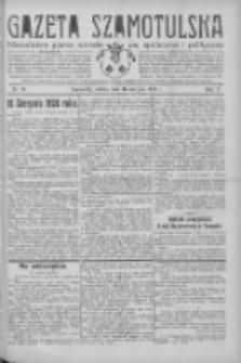 Gazeta Szamotulska: niezależne pismo narodowe, społeczne i polityczne 1931.08.15 R.10 Nr94