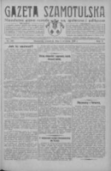 Gazeta Szamotulska: niezależne pismo narodowe, społeczne i polityczne 1931.09.03 R.10 Nr102