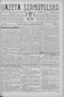 Gazeta Szamotulska: niezależne pismo narodowe, społeczne i polityczne 1931.10.20 R.10 Nr122