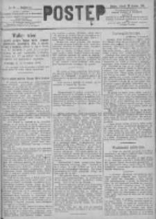 Postęp 1891.01.20 R.2 Nr15