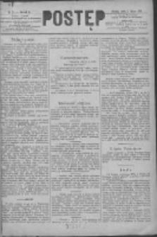 Postęp 1891.02.11 R.2 Nr33