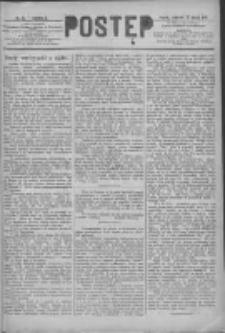 Postęp 1891.02.12 R.2 Nr34