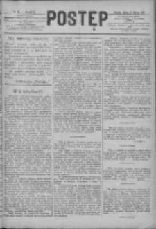 Postęp 1891.02.21 R.2 Nr42