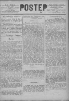 Postęp 1891.02.26 R.2 Nr46