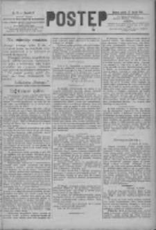 Postęp 1891.02.27 R.2 Nr47