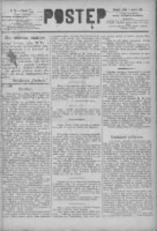 Postęp 1891.03.04 R.2 Nr51