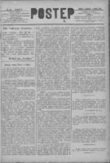Postęp 1891.03.05 R.2 Nr52