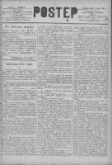Postęp 1891.03.07 R.2 Nr54