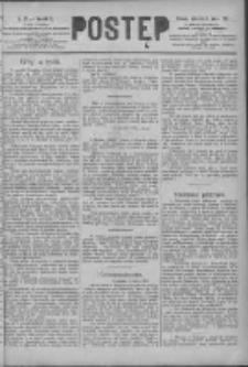 Postęp 1891.03.08 R.2 Nr55