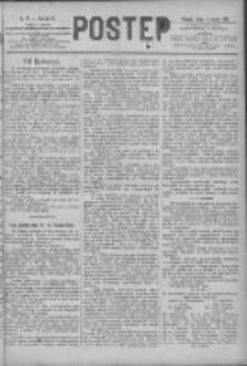 Postęp 1891.03.11 R.2 Nr57