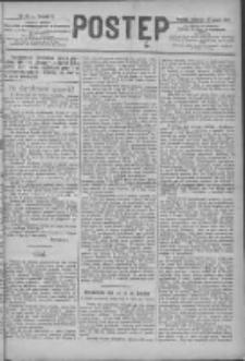 Postęp 1891.03.12 R.2 Nr58