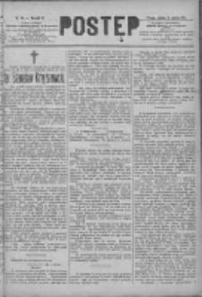 Postęp 1891.03.14 R.2 Nr60