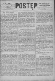 Postęp 1891.03.18 R.2 Nr63