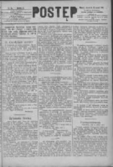 Postęp 1891.03.19 R.2 Nr64