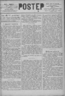 Postęp 1891.03.20 R.2 Nr65
