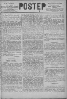 Postęp 1891.03.22 R.2 Nr67
