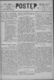 Postęp 1891.03.27 R.2 Nr70