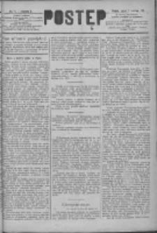 Postęp 1891.04.03 R.2 Nr75