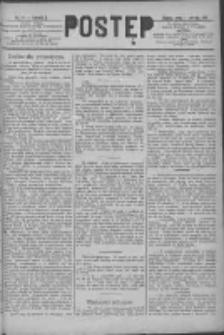 Postęp 1891.04.08 R.2 Nr79