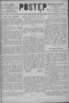 Postęp 1891.04.12 R.2 Nr83