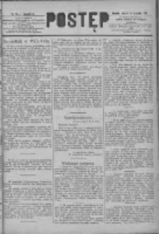 Postęp 1891.04.14 R.2 Nr84