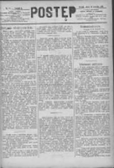 Postęp 1891.04.18 R.2 Nr88