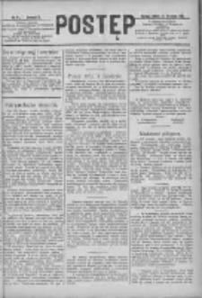 Postęp 1891.04.25 R.2 Nr94