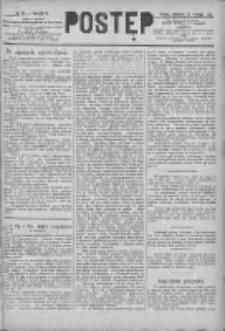 Postęp 1891.04.30 R.2 Nr98