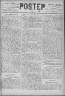 Postęp 1891.05.01 R.2 Nr99