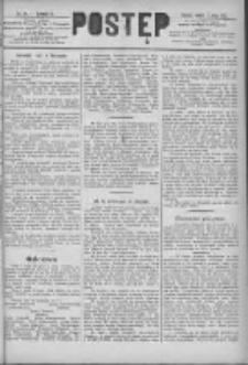 Postęp 1891.05.02 R.2 Nr100