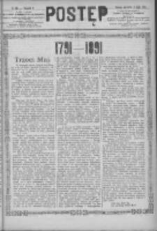 Postęp 1891.05.03 R.2 Nr101