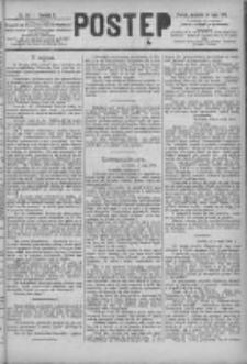 Postęp 1891.05.10 R.2 Nr105