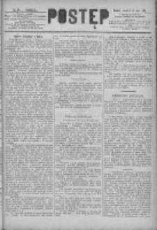 Postęp 1891.05.14 R.2 Nr108
