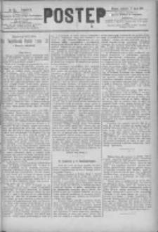 Postęp 1891.05.31 R.2 Nr121
