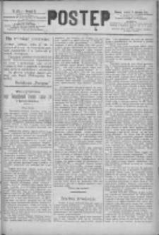 Postęp 1891.06.02 R.2 Nr122