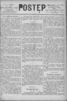 Postęp 1891.06.04 R.2 Nr124