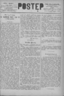Postęp 1891.06.13 R.2 Nr132