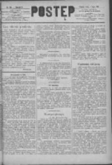 Postęp 1891.07.01 R.2 Nr146