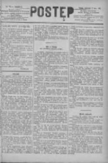 Postęp 1891.07.02 R.2 Nr147