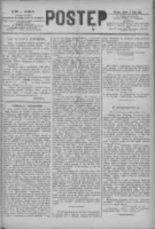Postęp 1891.07.04 R.2 Nr149