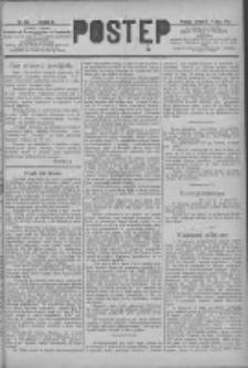 Postęp 1891.07.09 R.2 Nr153