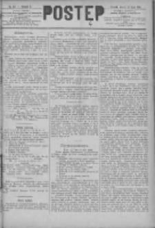 Postęp 1891.07.11 R.2 Nr155