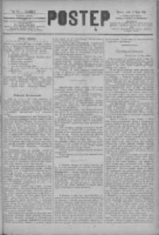 Postęp 1891.07.15 R.2 Nr158