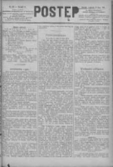 Postęp 1891.07.16 R.2 Nr159