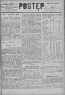 Postęp 1891.07.24 R.2 Nr166