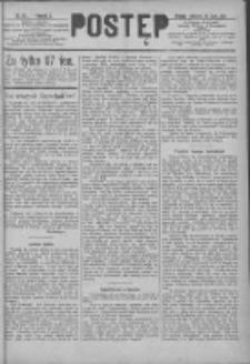 Postęp 1891.07.26 R.2 Nr168