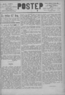 Postęp 1891.07.30 R.2 Nr171