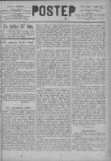 Postęp 1891.08.01 R.2 Nr173