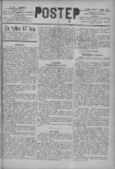 Postęp 1891.08.05 R.2 Nr176