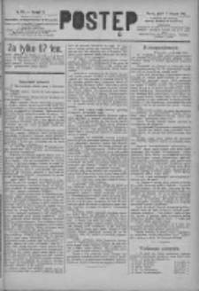 Postęp 1891.08.07 R.2 Nr178